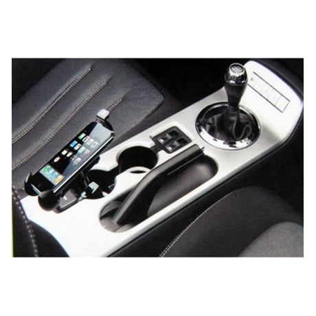 chargeur voiture avec support int gr pour iphone iphony. Black Bedroom Furniture Sets. Home Design Ideas
