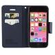 housse iPhone 5C rabat porte-cartes intégré - Violet / Noir