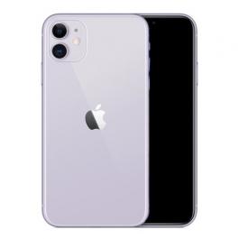 Modèle de présentation iPhone 11 Factice - Vert