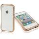 Bumper Métal incurvé pour iPhone 4 et 4S (couleur au choix)